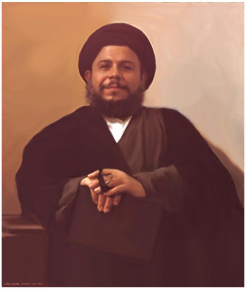 Mohammed Baqir al-Sadr 3 by 70hassan07