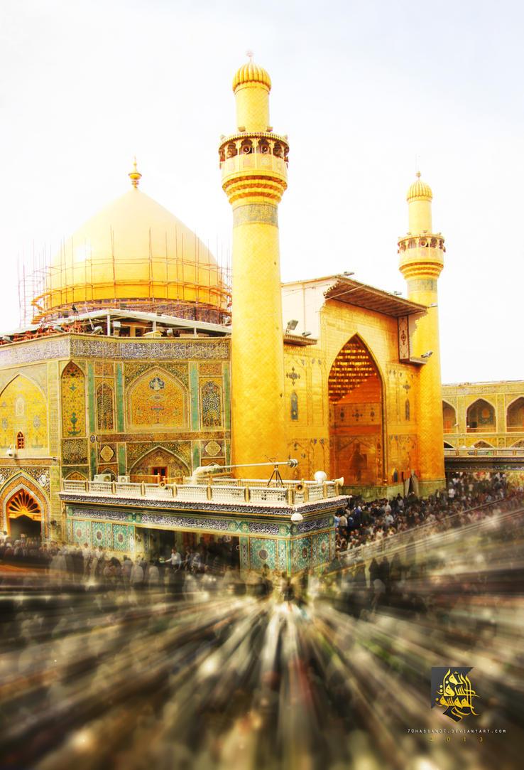 Maula Ali Shrine Wallpaper: Imam Ali (as) Holy Shrine By 70hassan07 On DeviantArt