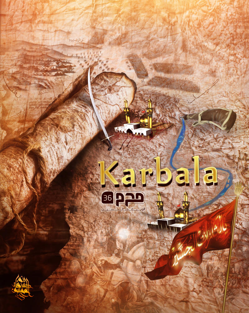 Karbala (The Roadmap) by 70hassan07