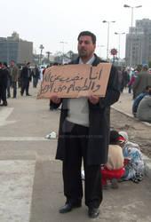 Egypr Revolution 6
