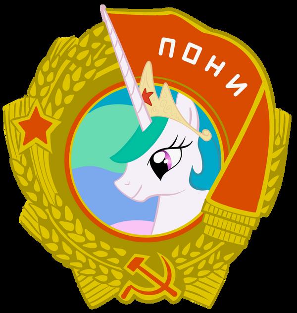 Order of Celestia by Kutejnikov