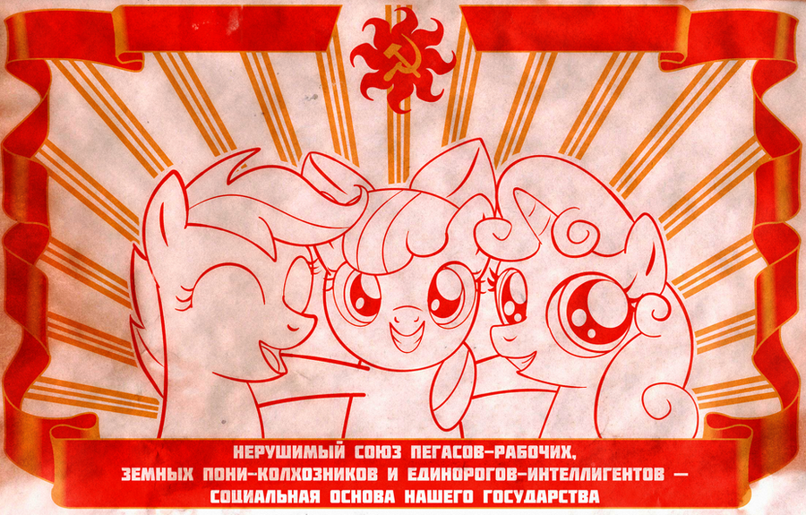Unbreakable Union by Kutejnikov