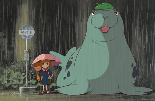 Tonari no Lagushi