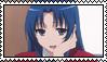 Ami Kawashima Stamp by fairlyflawed