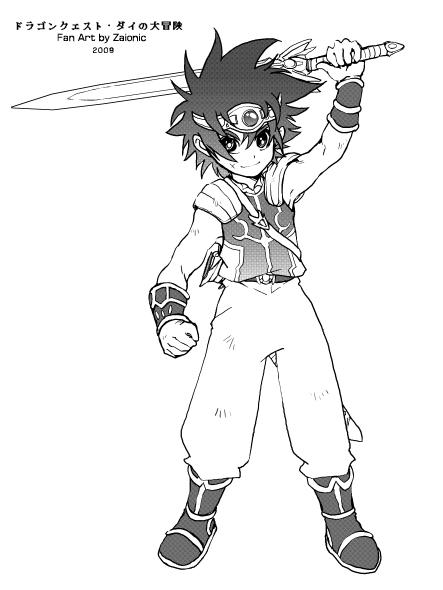 Dragon Quest Dai No Daibouken By Zaionic On Deviantart