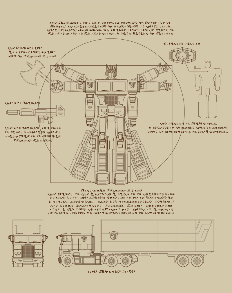The Vitruvian Prime by zaionic