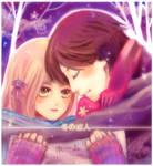 .: love in winter :.