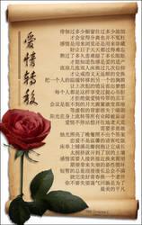 LP - Ai Qing Zhuan Yi
