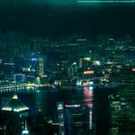 City of Hong-Kong Texture