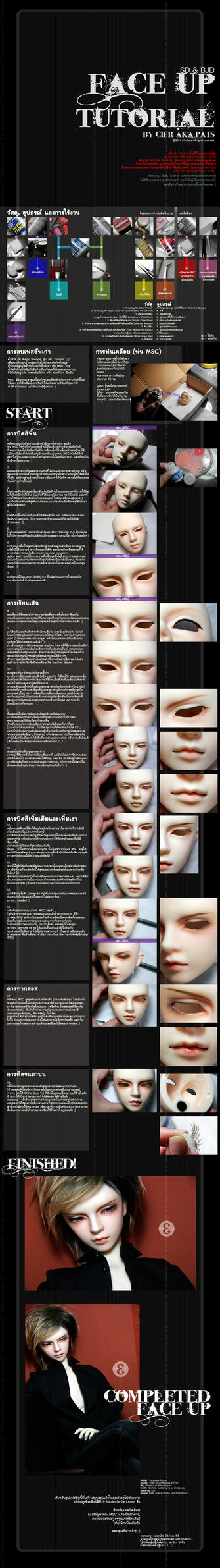 Face-up : TUTORIAL - Thai Ver. by tr3is
