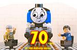 The Railway Series 70th Anniversary.