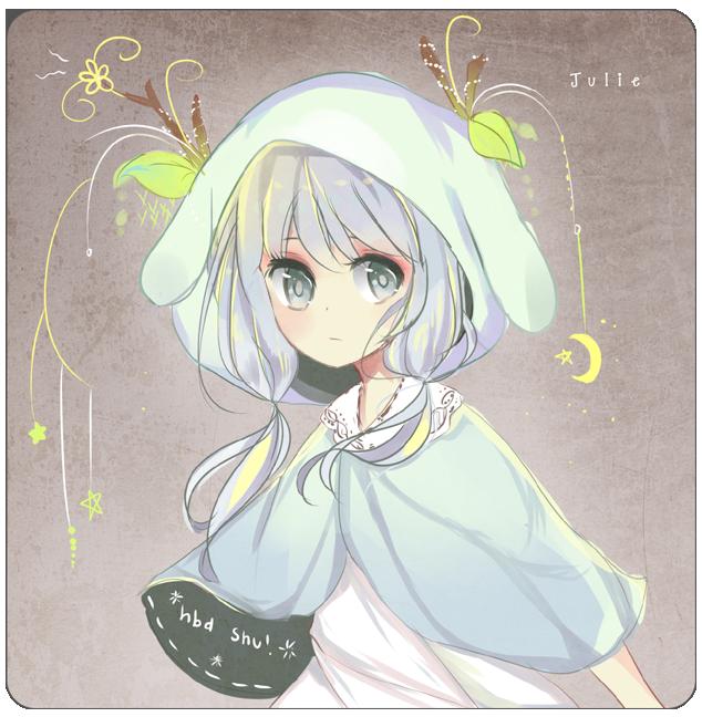 - shu - by cherriluu