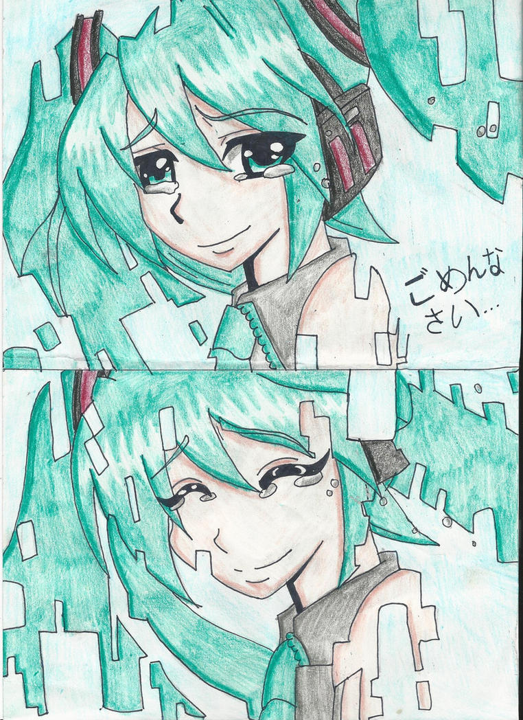 Hatsune Miku's Final Words by sonic-chic1