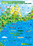 Hui Lin's Earth Day shape gradient brush packs