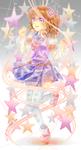 Happi-Chan Idol!