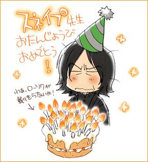 Поздравления на день рождение на японском языке