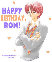 Ron's birthday by yukipon