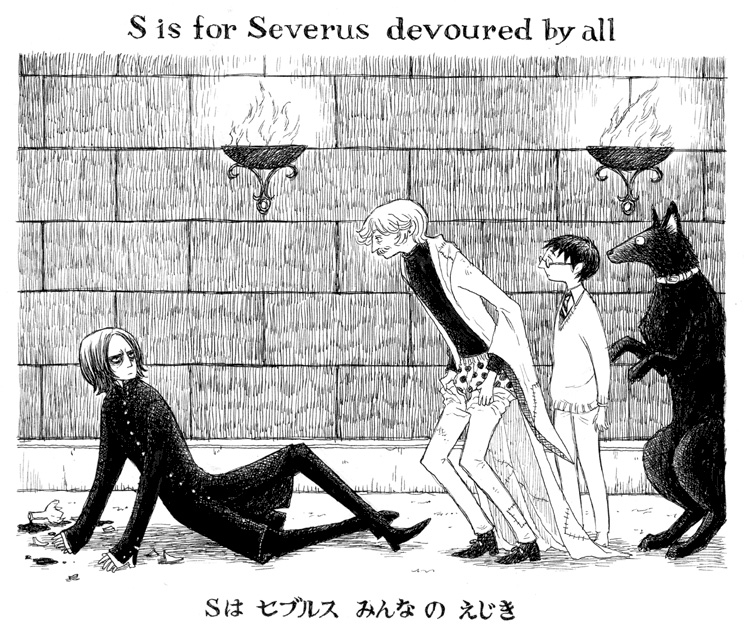 S is for Severus...