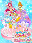 Tropical-Rouge! Precure Dream Stage [Poster]