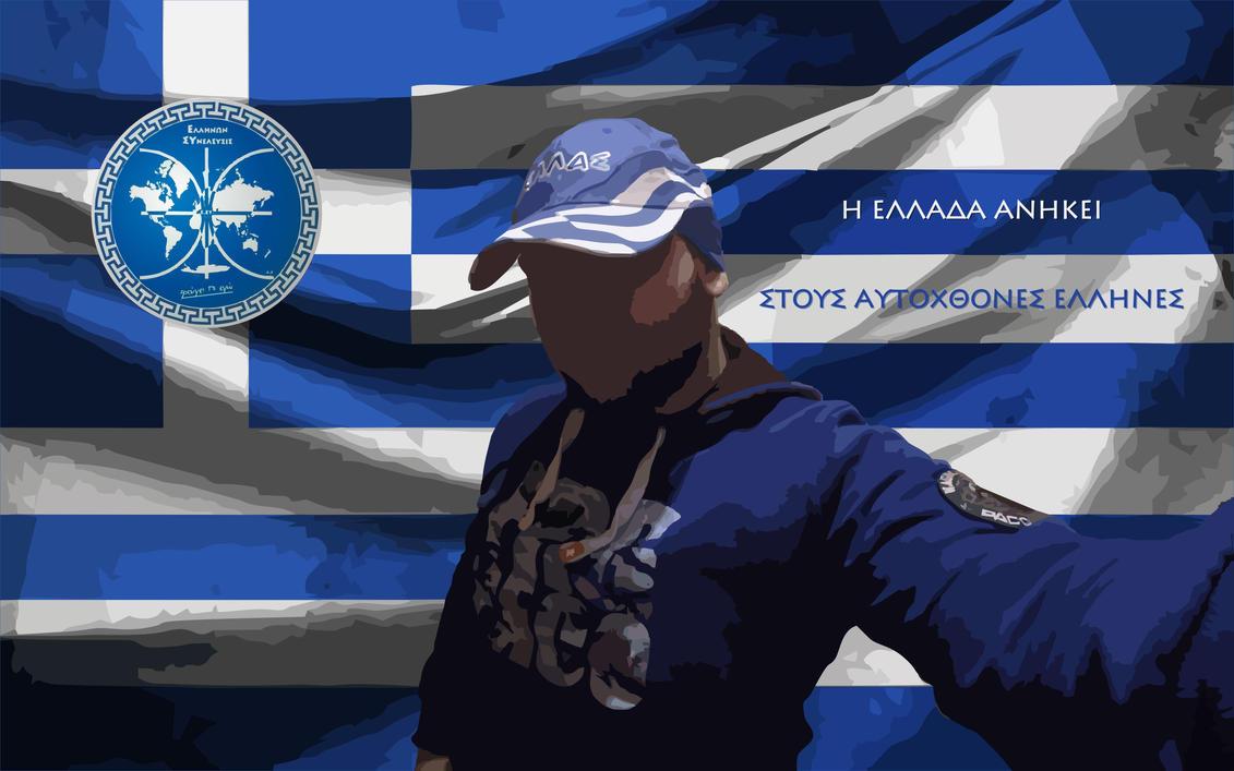 Hellenon Syneleusis by Vasilis-Moustakis