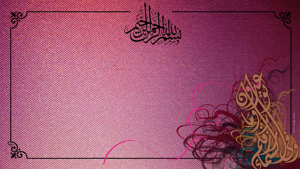 Islamic Calligraphy Art By Xtrememediaworx On Deviantart