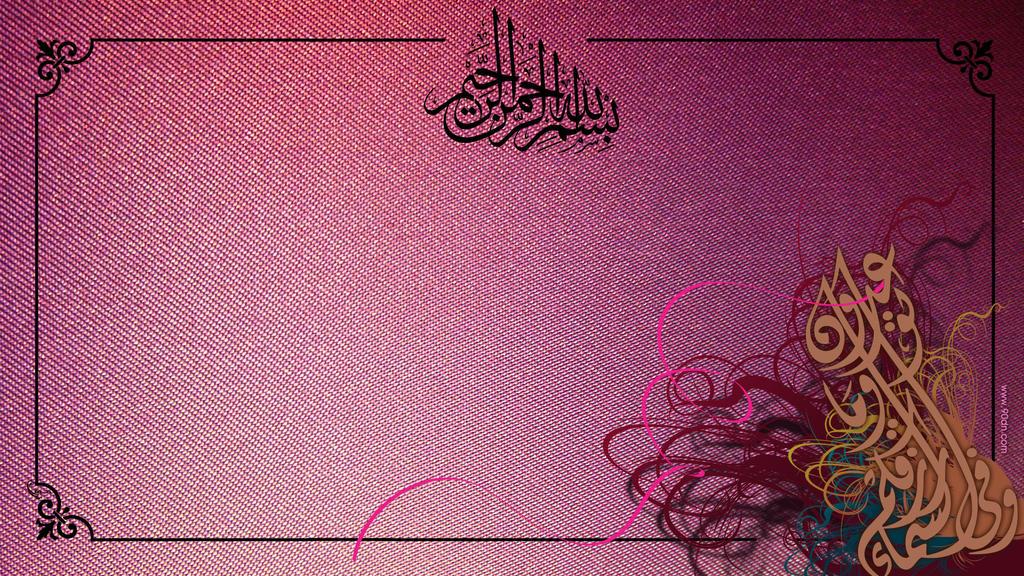 Islamic calligraphy art by xtrememediaworx on deviantart