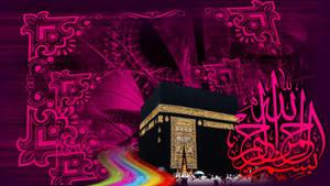 Makkah Masjid e Haram Islamic