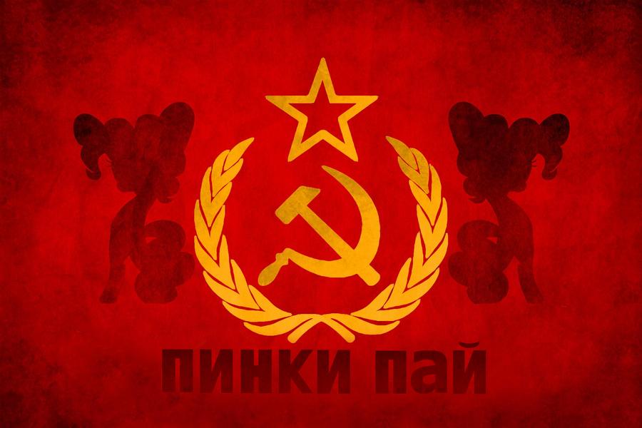 Soviet Pinkie Pie Wallpaper by kyurel