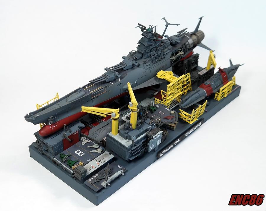 Yamato Dry Dock