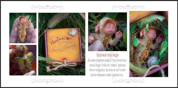 The tyni elf Sindri ooak author doll 2.5inch