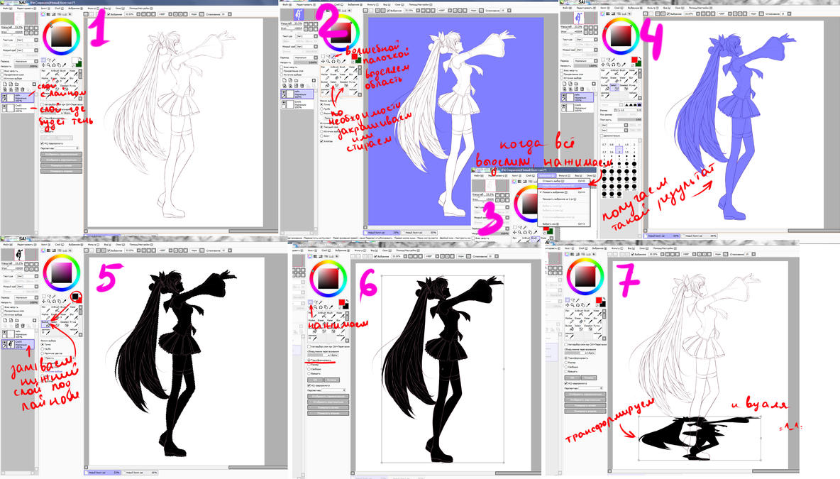 How to draw a figure shadow in sai by serofima on deviantart - Painting tool avis ...