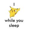 Pikachu by AcidaliaAdrasteia