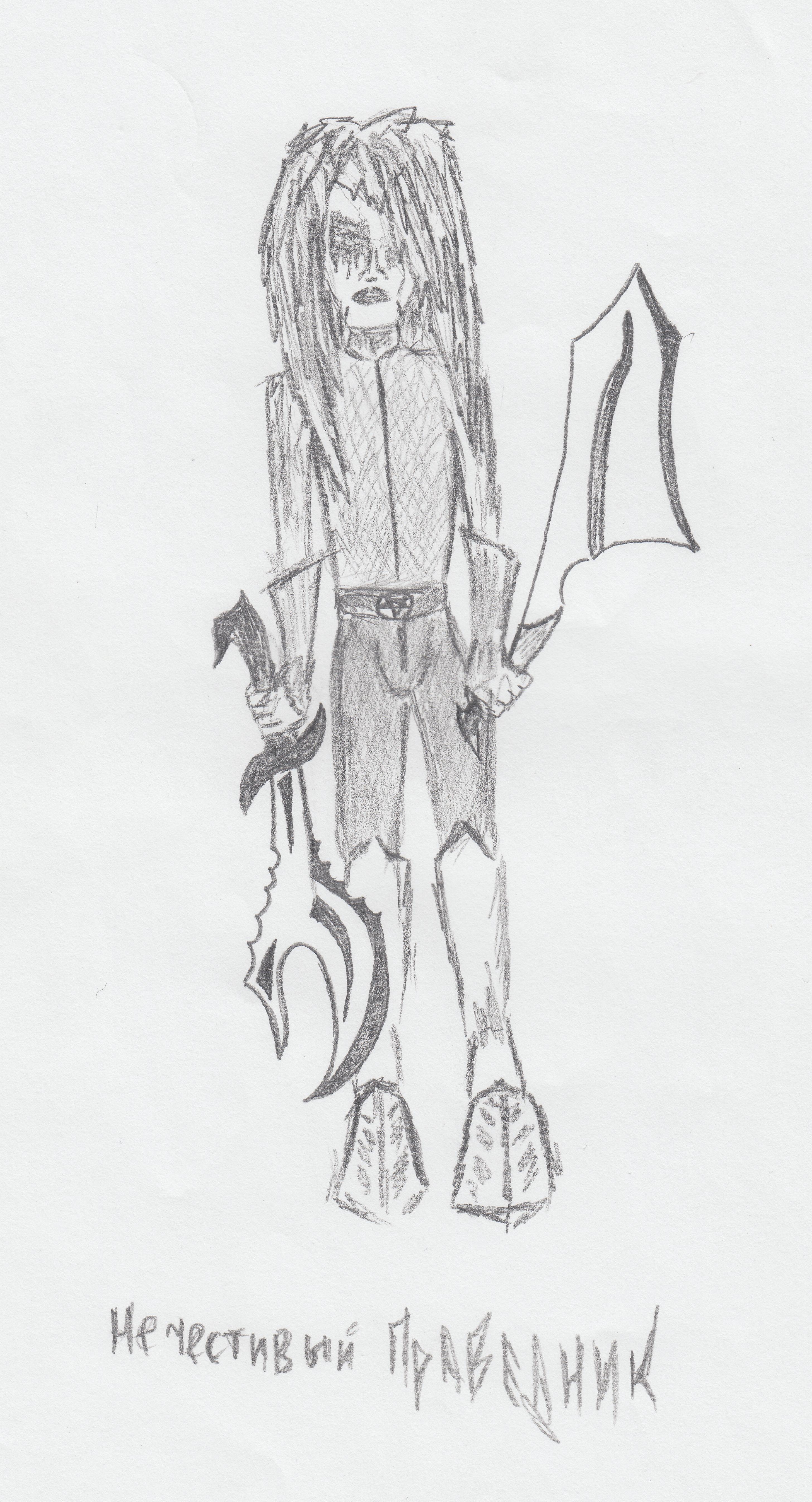 01 - Satanator by Apkx