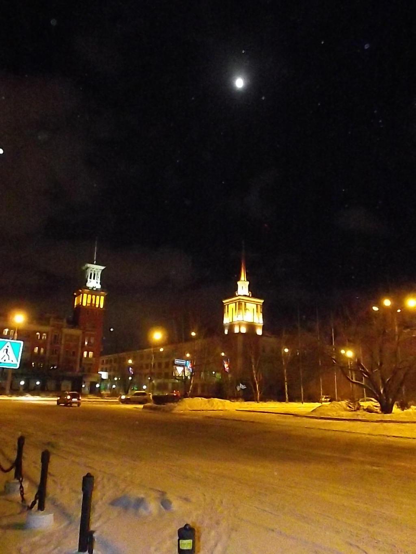 Krasnoyarsk by Apkx