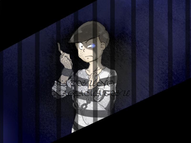 PRISONER KRMT by RimaMoonBlade
