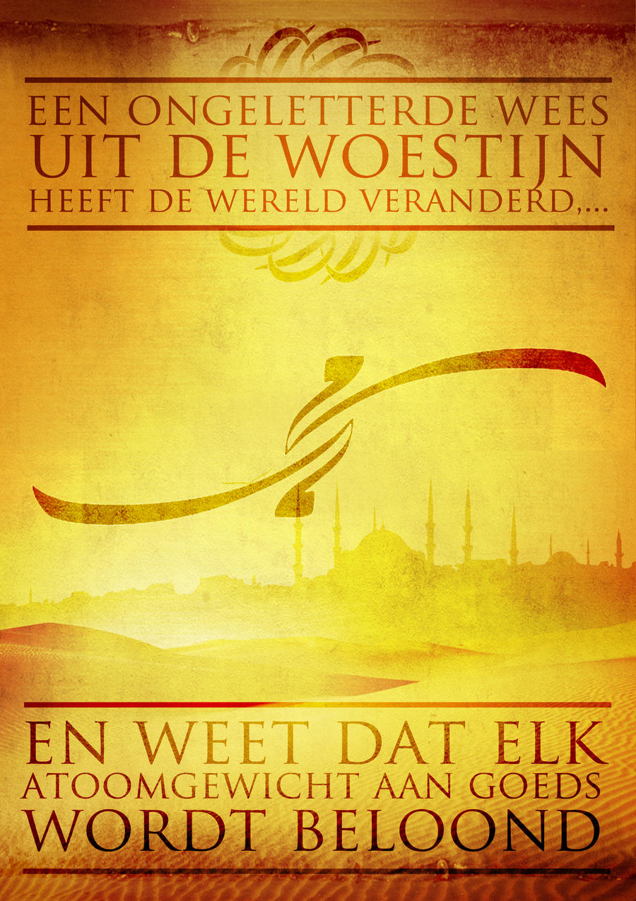 FREE Arabic / Islamic Poster PSD by Tahariani on DeviantArt