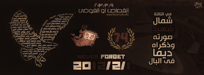 Never Forget 74 by HeMaBeBo