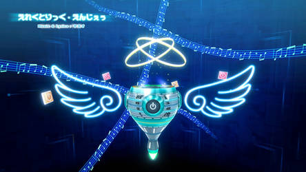 MMD PDFT Electric Angel Stage