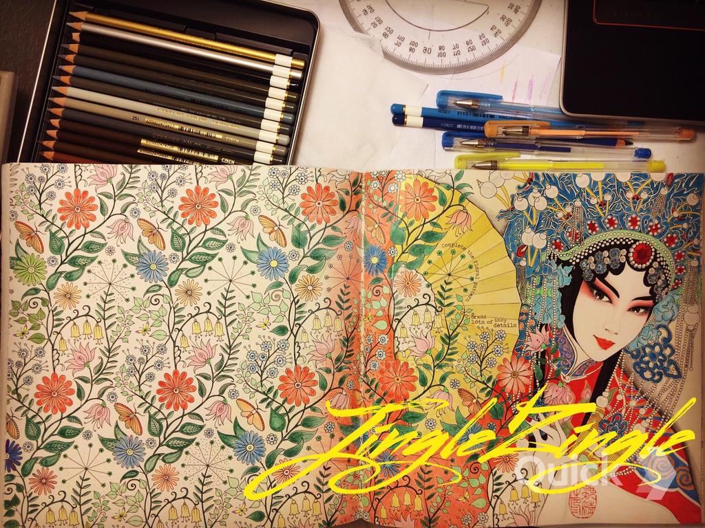 Peking Opera Secret Garden Coloring Book By Akajean On DeviantArt