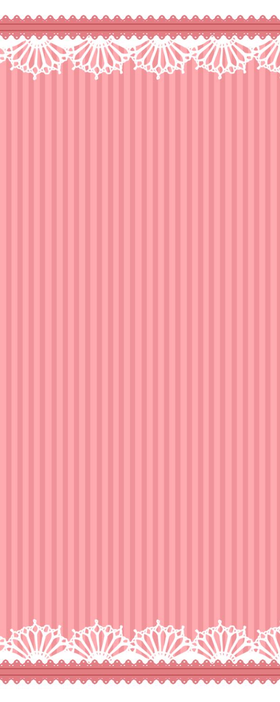Pink Custom Box by Fantasy33