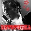 DeVotchKa by DaisyBisley