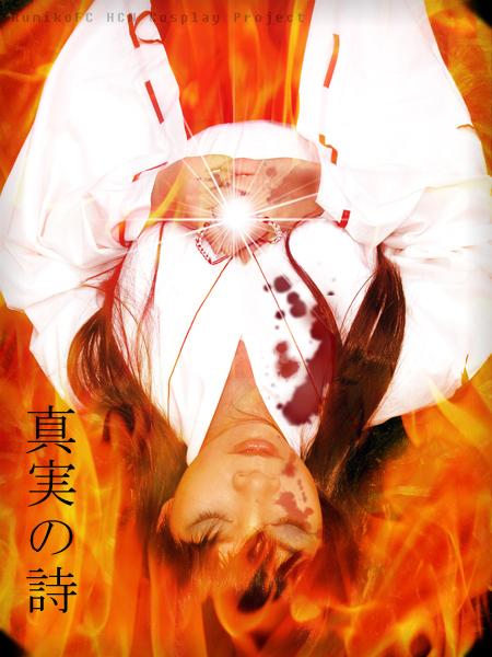 http://fc01.deviantart.com/fs18/f/2007/178/6/1/Kikyou_new_cosplay_4_by_DiaryDream.jpg