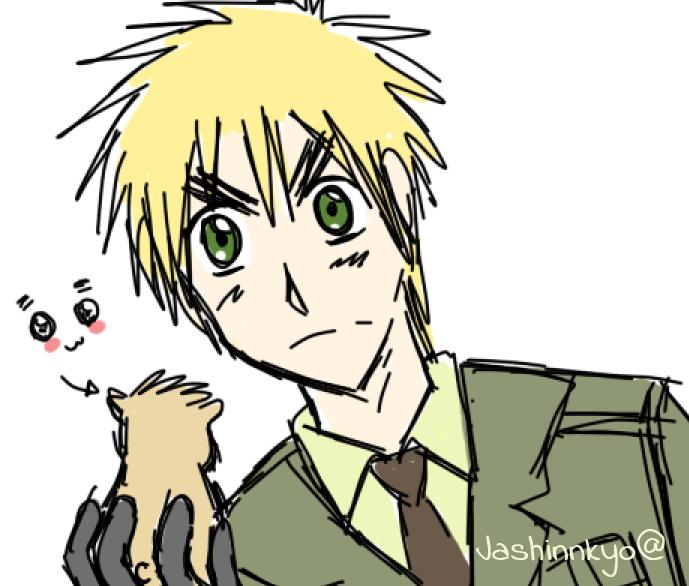 Arthur by Jashinnkyo