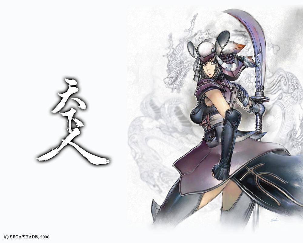 Yoshioka Rin Desktop by MataDuskNui
