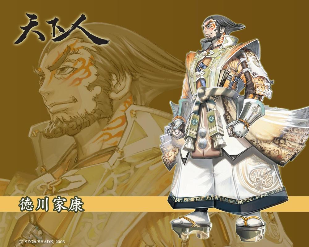 Ieyasu Tokugawa Desktop by MataDuskNui