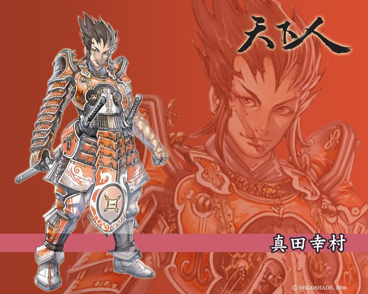 Yukimura Sanada Desktop by MataDuskNui