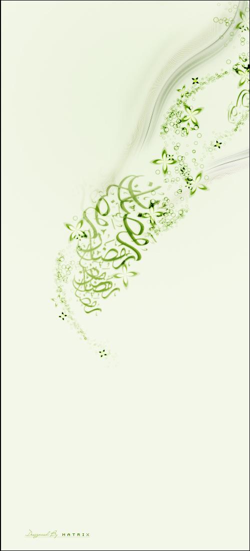 رمضانية بمناسبة الشهر الفضيل Ramadan__Vol2_by_cyborg_matrix.jpg