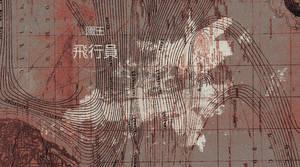 pancheia - map texture experiment