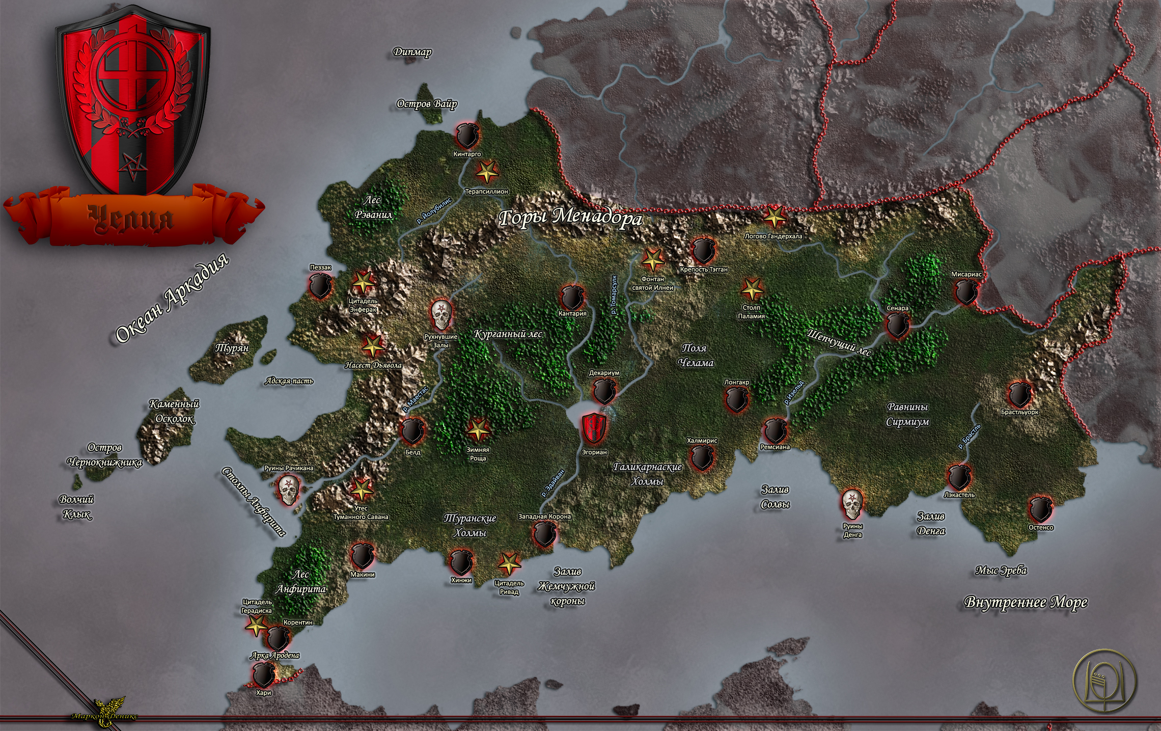 Cheliax map(RUS) by MarkonPhoenix