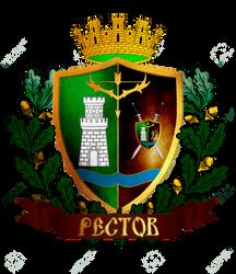 Fan-made Coat-of-arms of Restov by MarkonPhoenix